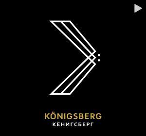 previous<span>Königsberg animation</span><i>→</i>
